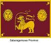 Sabaragamuwa_Province