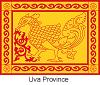 Uva_Province